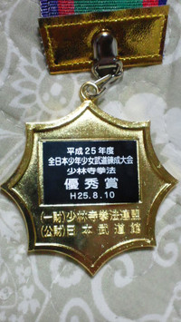 20130810_2